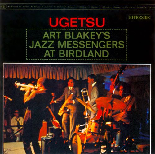 Photo of ART BLAKEY'S JAZZ MESSENGER AT BIRDLAND UGETSU