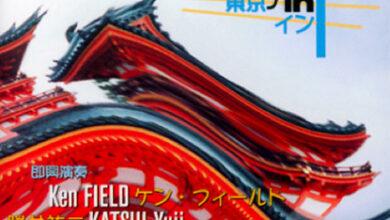 Photo of KEN FIELD/KATSUI YUJI/KIDO NATSUKI/SHIMIZU KAZUTO – TOKYO IN F
