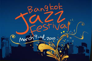 Photo of Barry Likumahuwa bakal tampil di Bangkok Jazz Festival 2010