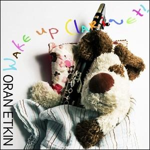 Photo of Oran Etkin – Wake Up Clarinet!