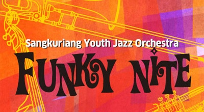 Photo of Sangkuriang Youth Jazz Orchestra gelar 2nd Concert bertema Funky Nite