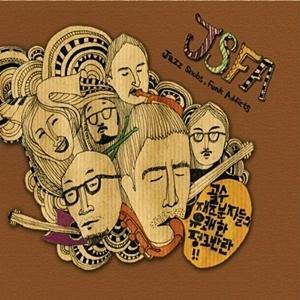 Photo of JSFA – Jazz Snobs, Funk Addicts