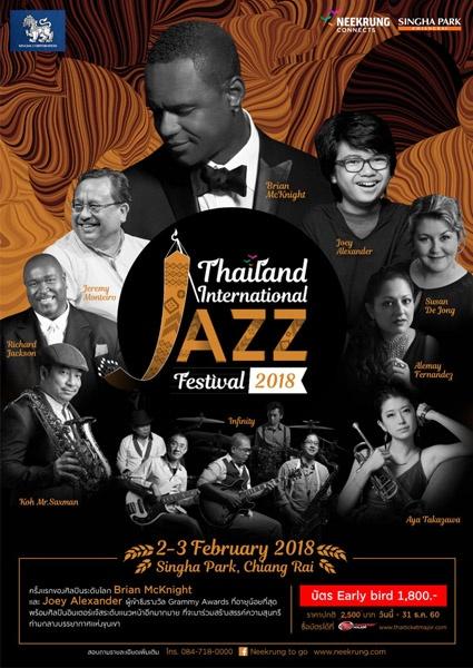 Photo of Thailand International Jazz Festival 2018 hadirkan Joey Alexander dan Brian McKnight