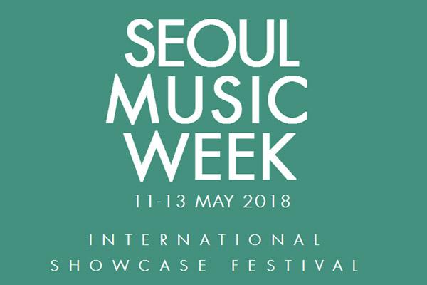 Photo of Lantun Orchestra tampil di National Museum Of Korea & Seoul Music Week 2018