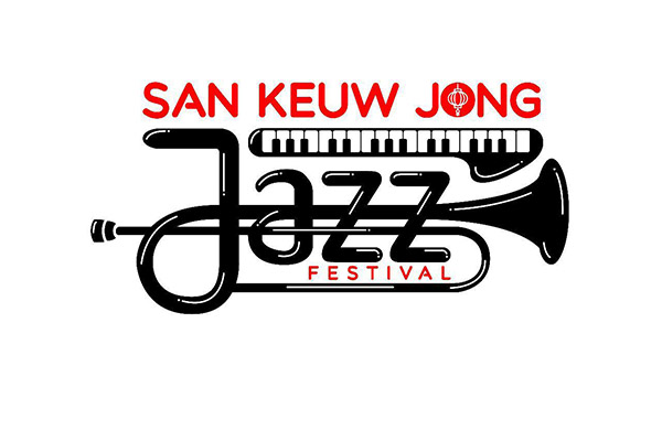 Photo of San Keuw Jong Festival – Jazz dikota seribu kelenteng